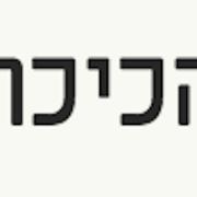 Yaakov kriheli